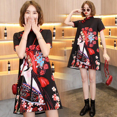 £19.14 • Buy Womens Chinese Style Floral A-Line Cheongsam Dress Loose Short Sleeves Skirts