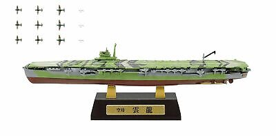 AU20.88 • Buy F-toys 1/2000 Navy Kit Of The World Vol.2 06A IJN Carrier Unryu - Full Hull