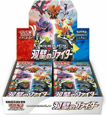 $89.99 • Buy Pokemon Matchless Fighter Booster Box S5A Sealed (US, Ships Today)