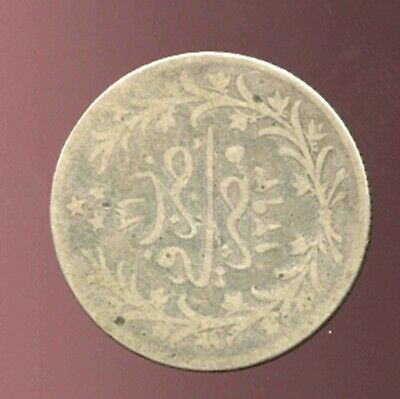 £5.22 • Buy 1905 (1293) Egypt Egyptian 5 Qirsh Coin Vintage Poor Circulated Condition