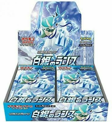 $69.99 • Buy Pokemon Silver Lance Booster Box S6H Sealed (US, Ships Today)