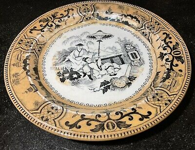 """$14.99 • Buy Antique Petrus Regout Maastricht Holland Pajong Small Plate 6.5"""""""