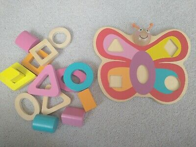 £2.50 • Buy Wooden Butterfly Shape Puzzle