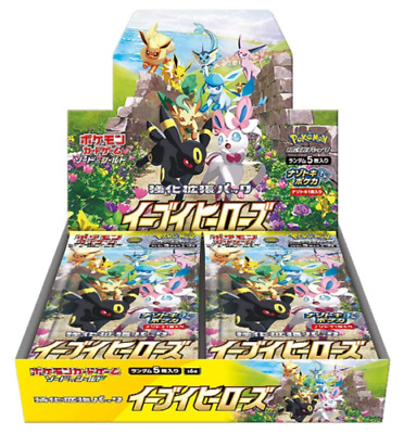 $149.99 • Buy Pokemon Eevee Heroes Booster Box S6a Sealed (US, Ships Today)