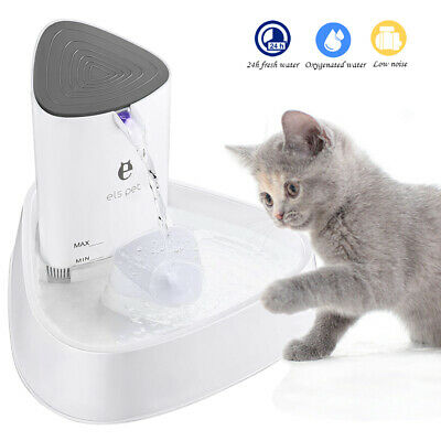 £39.99 • Buy 1.8L Cat Water Fountain Automatic Pet Water Dispenser LED Drinking Bowl & Filter