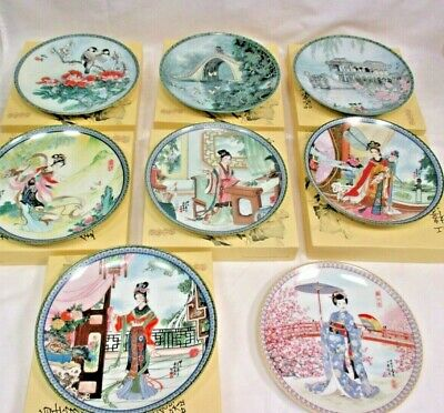 £65 • Buy Imperial Jingdezhen Job Lot Porcelain Plates Beauties Of Red Mansion (W3)