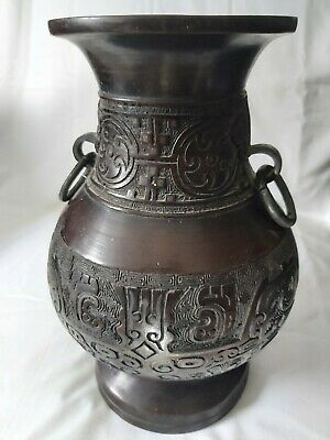£450 • Buy Chinese Archaistic Bronze Qing Hu Vessel Vase With Great Patination