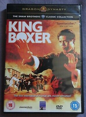 £10 • Buy The King Boxer (DVD, 2009, Shaw Brothers Collection) Dragon Dynasty