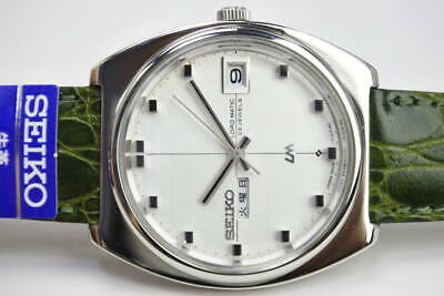 $ CDN1037.38 • Buy Seiko Lord Matic 5606-7100 Vintage 23 Jewels Automatic Mens Watch Auth Works