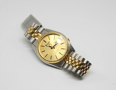 $ CDN0.01 • Buy SEIKO 7S26A Automatic Day Date Men's Watch For Part Or Repair