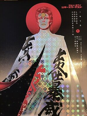 $999.99 • Buy David Bowie Extremely Rare Ziggy Stardust Final Concert Foil Poster #2/3