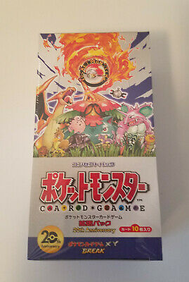 $3799.99 • Buy Pokemon Japanese CP6 XY Booster Box 20th Anniversary Brand New Sealed US Seller