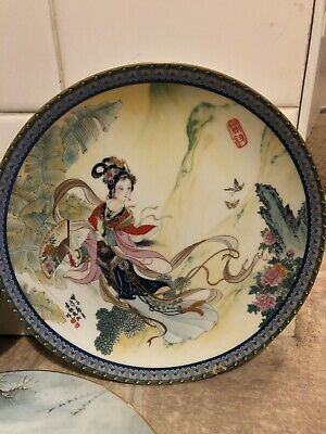 £3 • Buy HSI-CHUN 1985 Imperial Jingdezhen Porcelain Plate, Beauties Of The Red Mansion