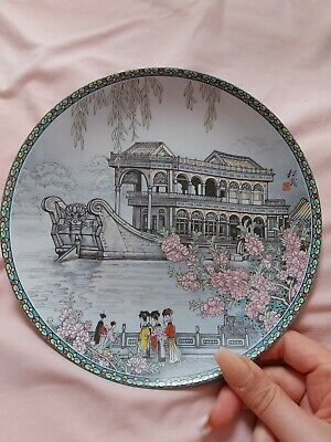 £2 • Buy Imperial Jingdezhen Porcelain Plate The Marble Boat