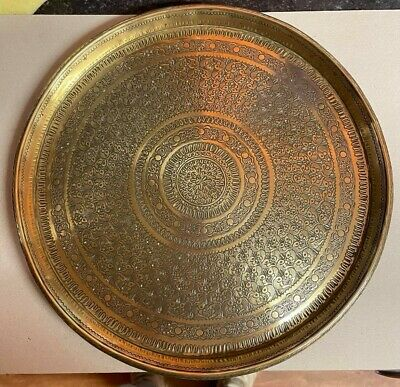 £30 • Buy Vintage Indian/Persian Brass Plate Charger Approx 30 Cms