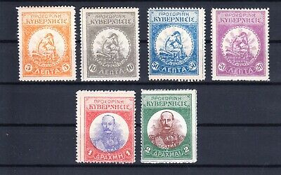 £10.88 • Buy Greece Crete 1905  Therisson Rebels Issue Complete Set MNH