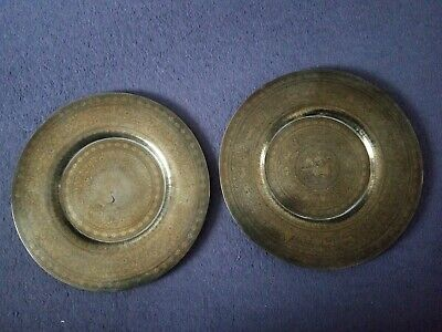 £5 • Buy 2 Decorated Indian Brass Plates