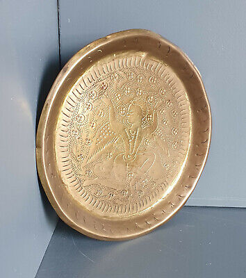 £9.95 • Buy Vintage Indian Hindu Figure Brass Plate - Hand Made Engraved Approx 6 Inch (B33)