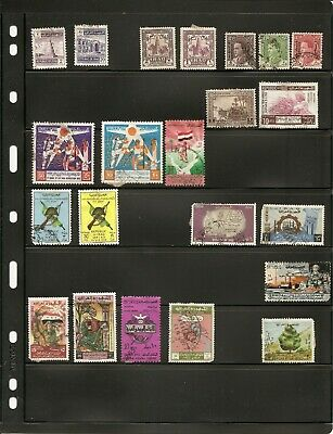 £2.99 • Buy Collection Of Pre-1970s Stamps - IRAQ