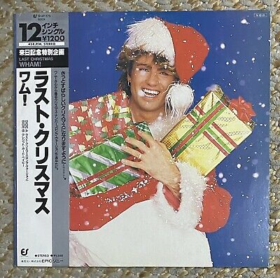 """£29 • Buy Wham! Last Christmas Japanese 12"""" Vinyl Single With Obi Excellent Condition Rare"""