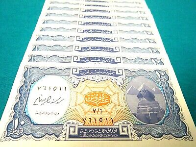 $20 • Buy Egypt Money 25 Egyptian Currency Banknotes 10 Piastres Each