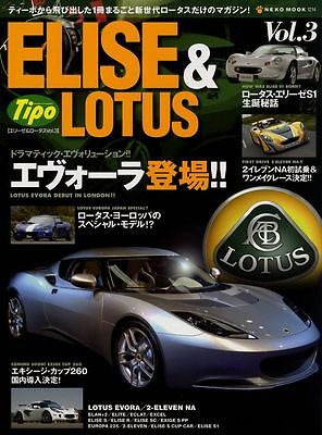 $ CDN84.84 • Buy [BOOK] ELISE & LOTUS Vol.3 EVORA EXIGE ELAN EUROPA ELITE S1 GT4 Metier Japan