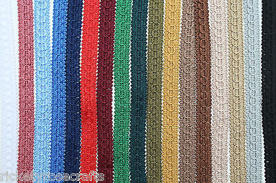 FURNISHING BRAID - 16mm Width METRE Or WHOLE REEL - Blinds Lampshades Costumes • 0.99£