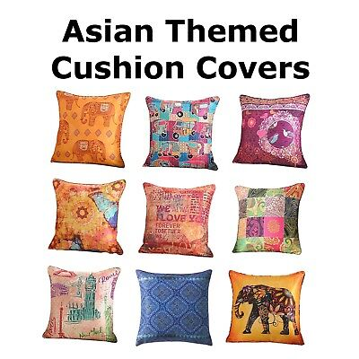 Luxury Digital Printed Cushion Covers (18  X 18 ) Asian Elephant, Butterfly  • 2.99£