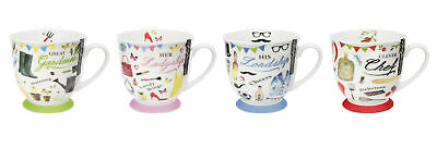New Bone China Mugs Set Of 4 Lifestyle Design Tea Coffee Home Kitchen Office Cup • 12.99£