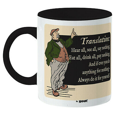 £5.95 • Buy Yorkshire Saying Say Nothing Translation Mug. Coffee Tea Cup Kitchen Office Gift