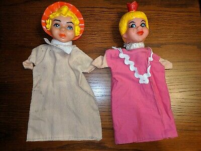 $9.50 • Buy 2 Vintage Hand Puppets Mr Rogers Neighborhood - Red Riding Hood & Princess