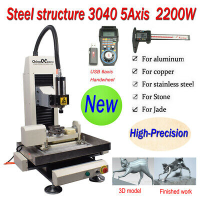 $ CDN7901.71 • Buy Steel Structure CNC 3040 5-axis 2200W Metal Router Engraver Cutting Machine