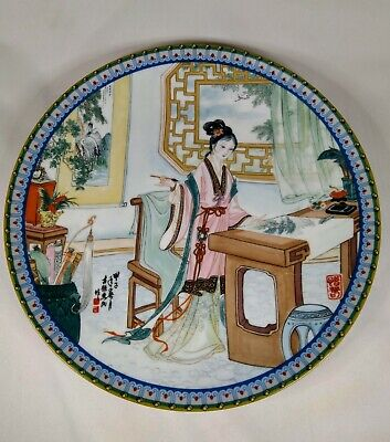 Imperial Jingdezhen Porcelain Plate, 1987 (fourth) Beauties Of The Red Mansion  • 11£