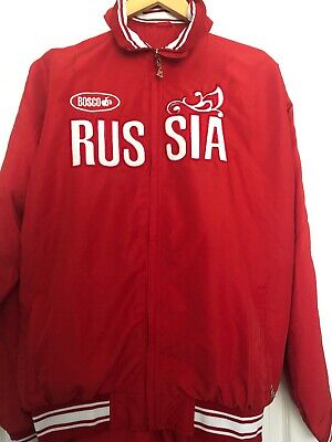 $149.99 • Buy Bosco Sport Russia Track Suit Red Russian Olympic Team NWT XXL