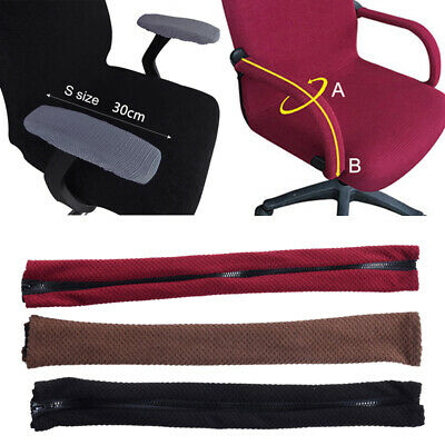 AU7.50 • Buy 1Pair Chair Armrest Covers Elastic Protector Office Armchair Arm Cover Solid