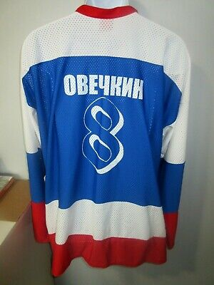 $37.36 • Buy NWOT Alexander Ovechkin #8 POCCHR Team Russia Olympic Hockey Jersey Capitals XXL