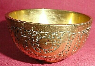 Vintage Small Brass Bowl 6 Cm • 5.80£