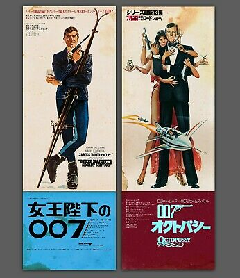 On Her Majesty's Secret Service / Octopussy Film Art Print Posters. James Bond • 16.99£