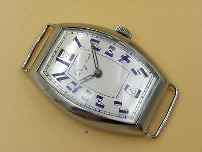 $ CDN594.49 • Buy 1920's Vintage LONGINES Swiss Made Wrist Watch Artel Case