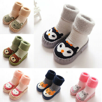 Toddler Cute Cartoon Animal Socks Baby Boys Girls Indoor Walker Shoes Slippers • 8.07£