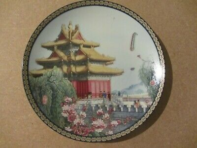 Chinese Imperial Jingdezhen Porcelain Plate • 9.99£