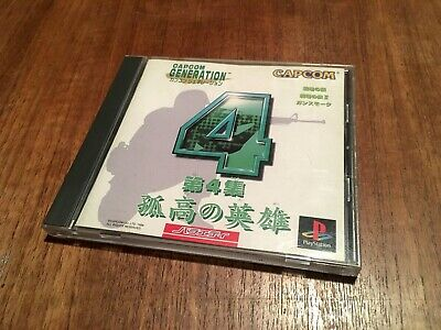 AU30 • Buy Capcom Generations 4 - Commando Gun Smoke Sony Playstation NTSC-J Japanese Game