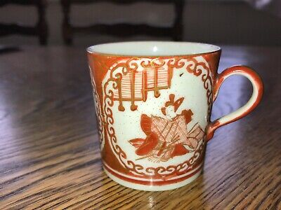 Chinese Coffee Cup Unmarked Vintage China VGC • 1.50£
