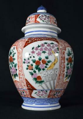 Antique Chinese Porcelain Vase C1910s • 49.99£