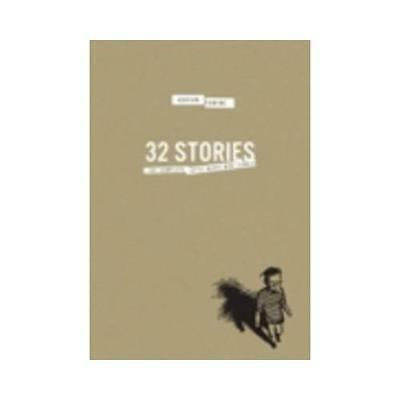 32 Stories By Adrian Tomine • 12.61£