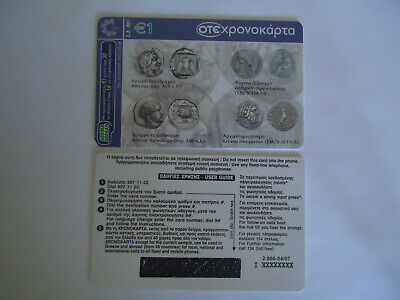 Greece Rare Mint Coins Prepaid Cards Ote 1 Euro Without[delete] Seria Number Tir • 4.50£