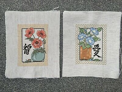 COMPLETED FINISHED CROSS STITCH PIECE - Oriental Floral Flowers • 10£