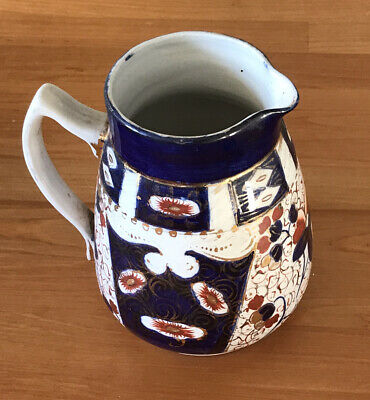 Hand Painted Antique Jug • 3.30£