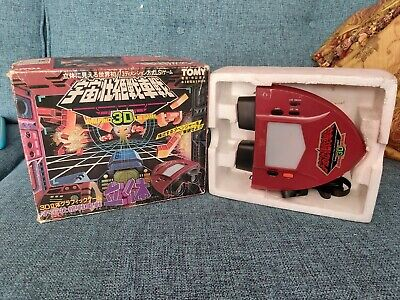 Tomytronic 3d Sky Attack, Boxed, Much Rarer Japanese Version. • 70£
