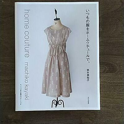 £26.04 • Buy Home Couture - Machiko Kayaki / Clothes Sewing Pattern Book